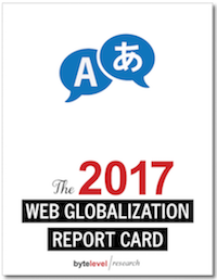 The 2017 Web Globalization Report Card